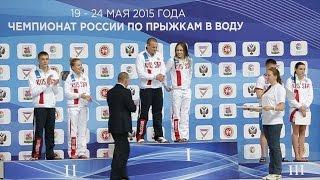 Cтартовал Чемпионат России по прыжкам в воду (KAZAN 2015 TV)