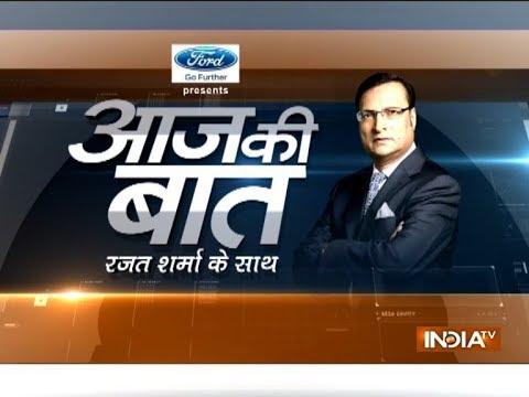 Aaj Ki Baat with Rajat Sharma | 18th September, 2017 thumbnail