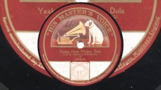 Segis Luvaun: Yaaka Hula Hickey Dula (1916)