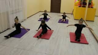 Видео-урок (I-полугодие: декабрь 2018г.) - филиал Мыс, Детская хореография, гр.4-6