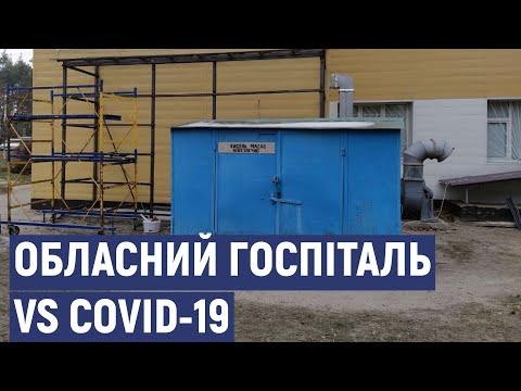 Суспільне Кропивницький: Кропивницький госпіталь для ветеранів отримав 25 кисневих концентраторів