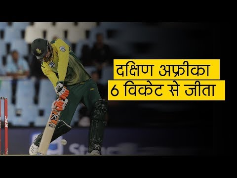 IND vs SA: Klaasen, JP Duminy Mastermind Proteas' Series-Levelling Win In 2nd T20I