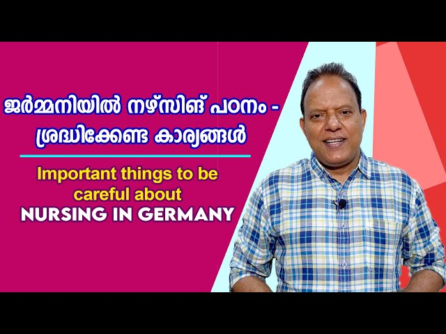 Nursing Study in Germany - Important things to be careful about     ശ്രദ്ധിക്കാൻ ചില കാര്യങ്ങൾ  