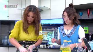 年度進步獎!四強搶晉級料理大賽!!【型男大主廚】EP2748 20180912