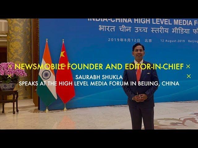 How new media can bridge India-China ties   NewsMobile EIC Saurabh Shukla