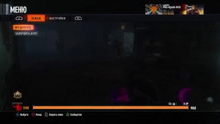 Black ops 3 zombies shi no numa 70+
