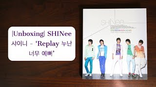 |Unboxing| SHINee 샤이니 - 1st Mini Album 'Replay 누난 너무 예뻐'