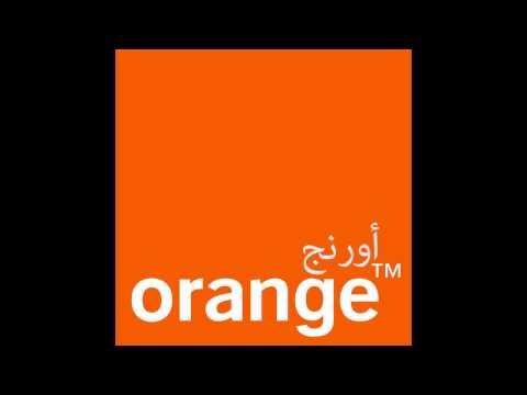 Sophie Hunger   Sudden Dreams musique d'attente D'Orange