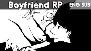 ASMR Boyfriend  | Waking Up With You #2 | ENG SUB | 女性向け | 日本語字幕
