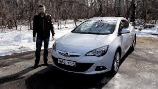 Opel Astra GTC 1.6 МКПП 180 л.с. Горячий тест-драйв!(Встречайте горячий заряженный хэтчбек Opel Astra GTC с двигателем 1.6 и мощностью 180 л.с. Поддержите наш канал!..., 2016-04-10T19:50:11.000Z)