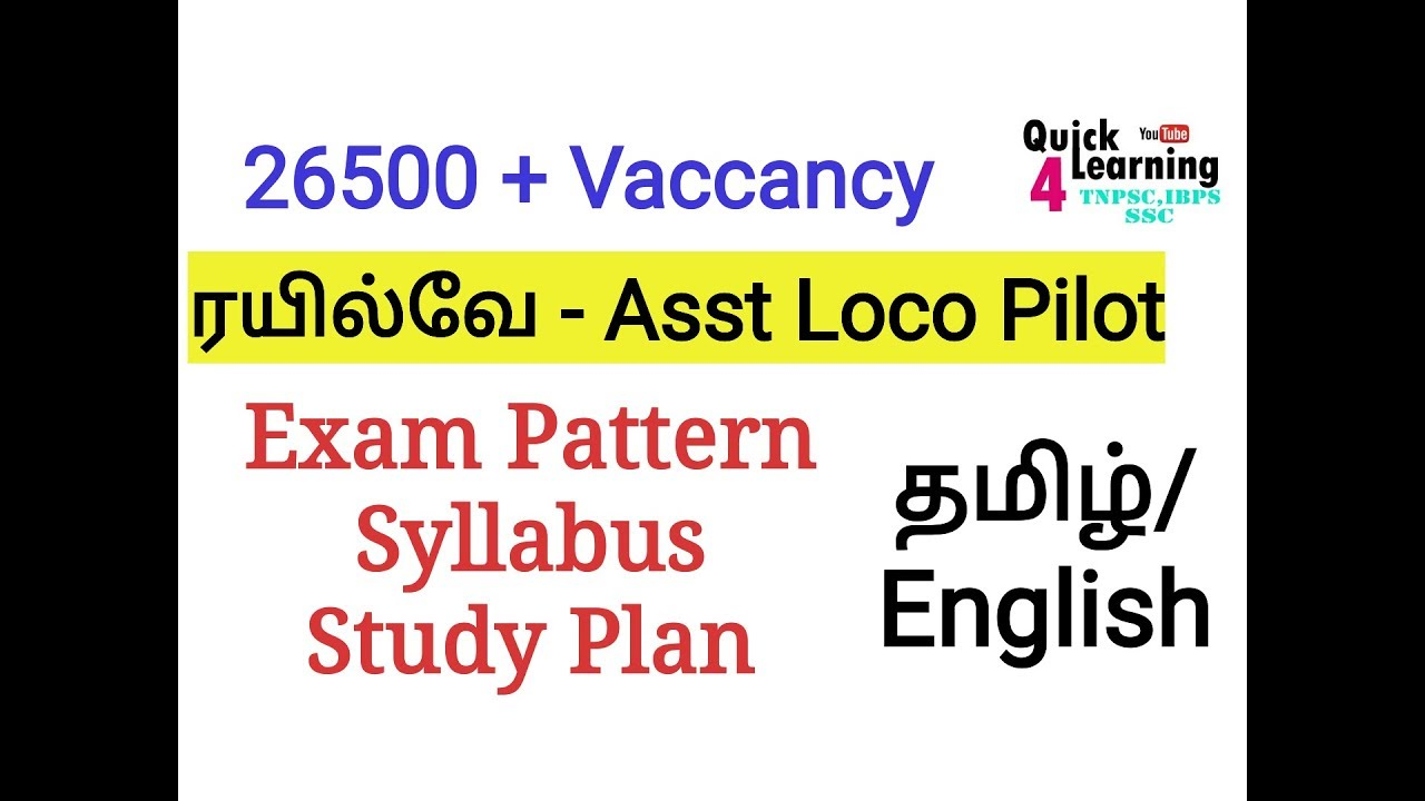 In material pdf tamil study rrb
