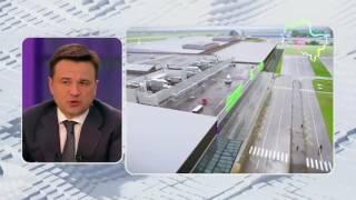 Аэропорт Жуковский планируют открыть на следующей неделе