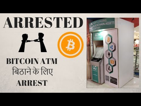 UNOCOIN ARRESTED FOR INSTALLING BITCOIN ATM?