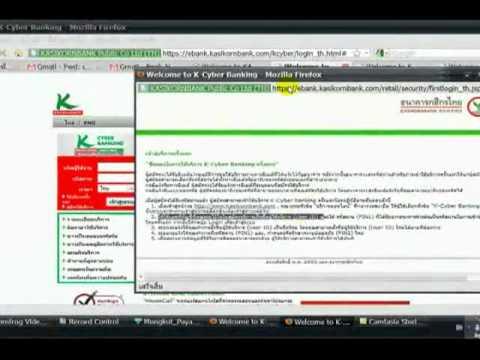 สมัครk-cyber banking