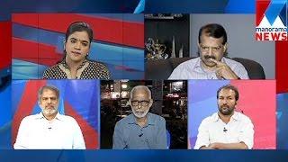 Manorama News 24/04/17 Sarkkar Thottu Thoppiyittu