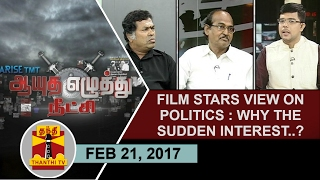 Aayutha Ezhuthu Neetchi 21-02-2017 Film star views on politics – Why the sudden interest? – Thanthi TV Show