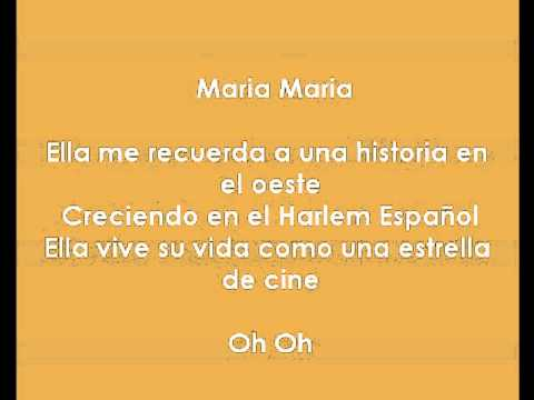 Maria Maria (Santana ft. Wyclef Jean)