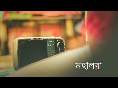 Mahalaya - RADIO | Durga Puja Kolkata | Kumartuli 2018