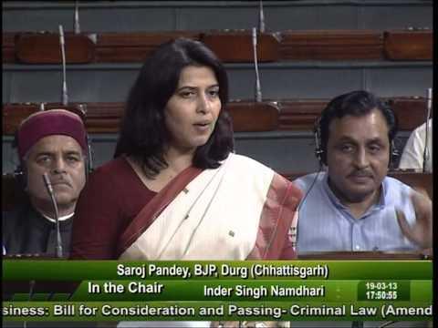 Saroj Pandey's speech on Criminal Law (Amendment) Bill 2013