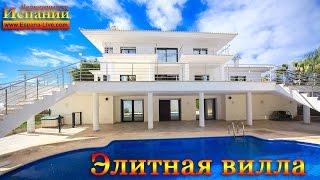 видео Виллы и апартаменты в Аликанте, Коста Бланка