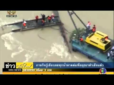 Logistic:Barge Management Fullvideo (English subtitle)