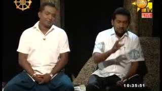 Hiru TV   Hiru Abhiwandana 2014 09 08  Episode 18
