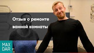 Hammom  | o'zbekiston respublikasi Yangilash ta'mirlash mulohaza''o'z navbatida asosiy'' | Nijniy Novgorod