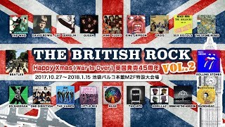 British Rock Artists' Official Merchandise Exhibited For Sale -THE ...
