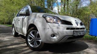Рено Колеос/Renault Koleos. Обзор с участием владельца.