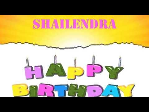 Happy birthday shailendra Bhai 1992