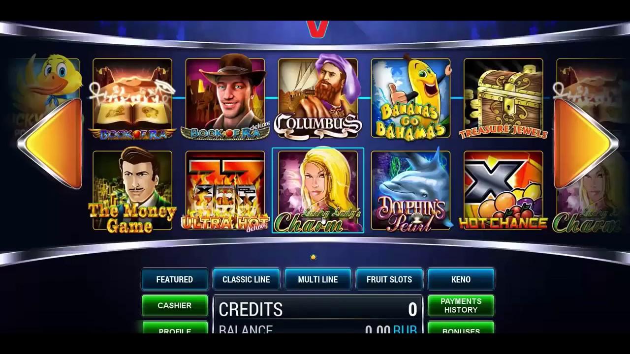 170 000 рублей в казино Вулкан за 5 минут!