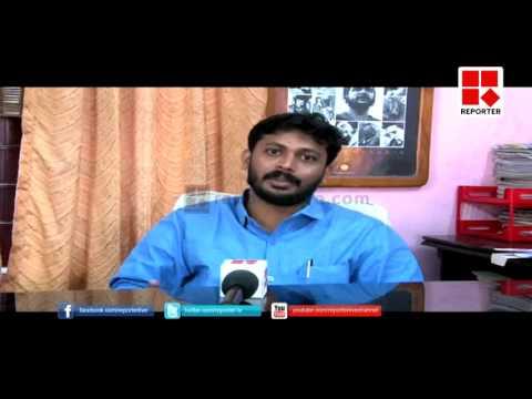 Sakhav Poem; SFI State Committee Reaction over...