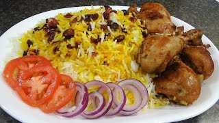 Persian rice with chicken and dried cranberries