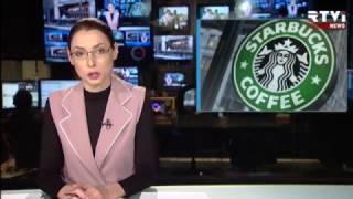 Starbucks обещает трудоустроить 10 тысяч беженцев