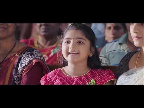 vijay-sethupathi-latest-tamil-movies-2019-hd- -non-stop-super-scenes-vijay-sethupathi-2019-hd
