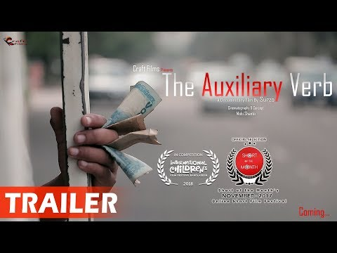 The Auxiliary Verb | Heart Touching Documentary Film | Child Labour | 1st Trailer | Bangladesh