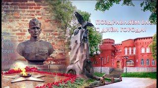 С днем рождения, любимый город Смоленск!