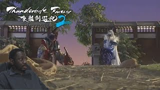 Sads Watches - Thunderbolt Fantasy: Sword Seekers 07