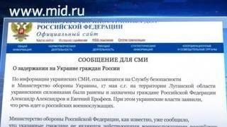 Обмен Савченко на россиян: реакция Пескова
