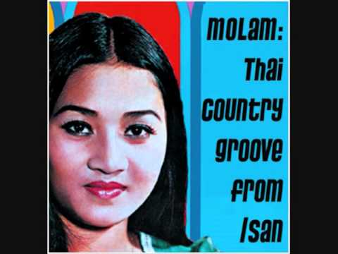 Sublime Frequencies: Molam: Thai Country Groove From Isan