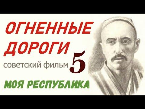 В США от рака скончался секс символ советского кино Олег Видов