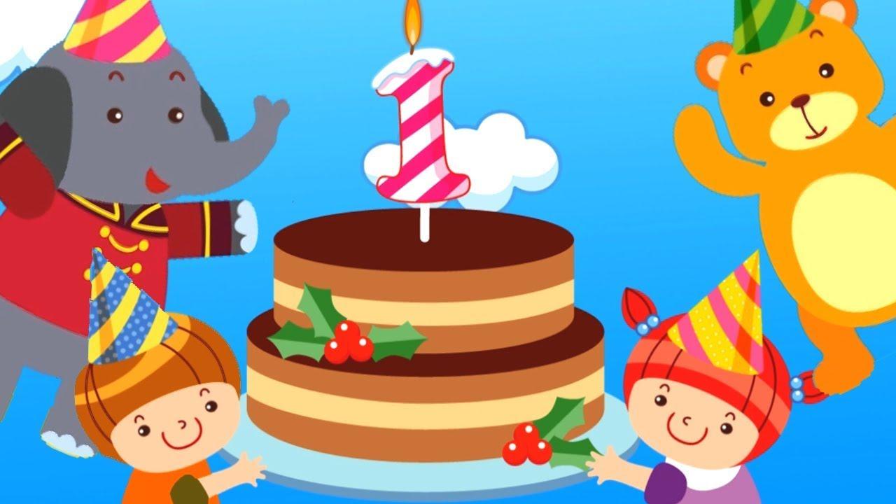 Поздравления с днем рождения детские музыка