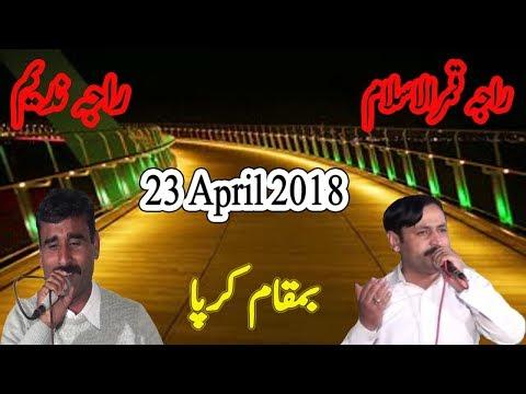 Pothwari Sher - 23/4/2018 - Raja Nadeem Vs Raja Qamar Islam - Kirpa