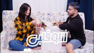 أنا و قلبي  |  الحلقة 52 |  هدايا  |   #يوسف_المحمد  | Me & My Heart |  Gifts |  S1 E52