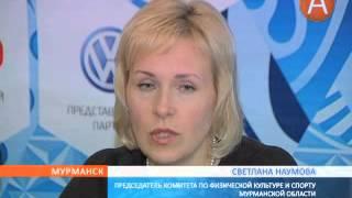 Паралимпийский огонь в Мурманске зажжёт северное сияние!(, 2014-02-25T16:56:08.000Z)