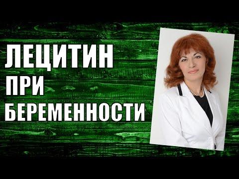ЛЕЦИТИН ДЛЯ ИНТЕЛЛЕКТА И - e-