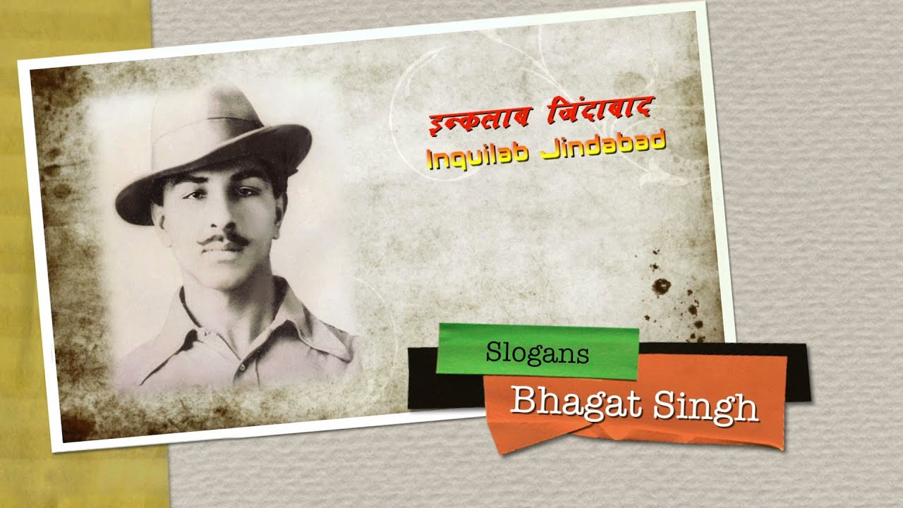 Top Slogans Of Freedom Fighters Most Powerful Slogans