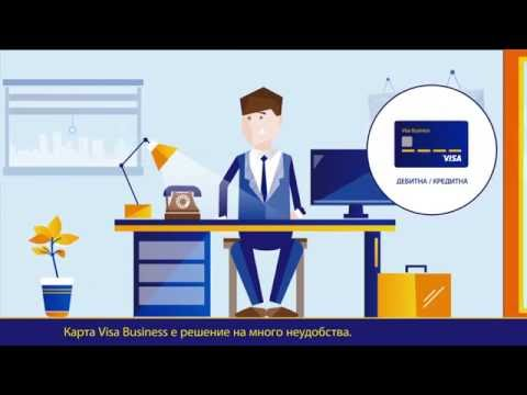Visa Business cards can work for your business