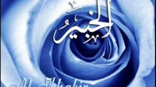 اسماء الله الحسنى   Asma ul Husna -SamiYusuf
