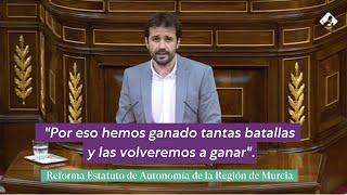 Intervención de Javier Sánchez en la reforma del Estatuto de Autonomía